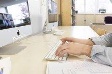 Etudiant cherche une information sur ordinateur